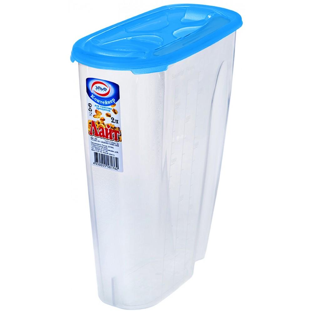 Контейнер для сыпучих продуктов Лайт