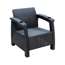 Кресло Ротанг 730х700х790 без подушек