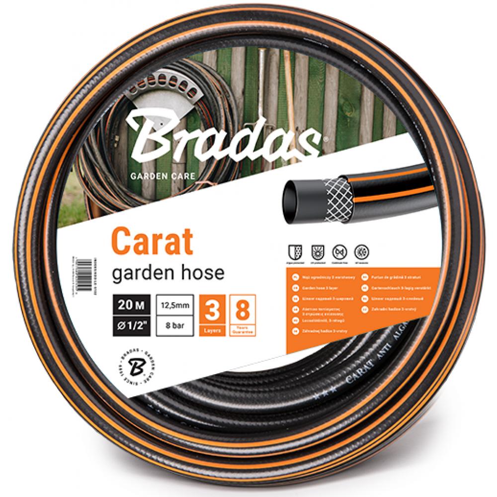 """Шланг для полива CARAT Ø3/4""""(19мм)"""