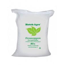 Почвогрунт для рассады с добавлением биогумуса 80 л